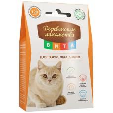 Деревенские лакомства ВИТА витаминизированное лакомство для взрослых кошек 120 таб. (79075185)