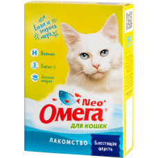 Омега Neo+ Блестящая шерсть для кошек с биотином и таурином 90таблеток