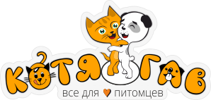 КотяГав Интернет-зоомагазин